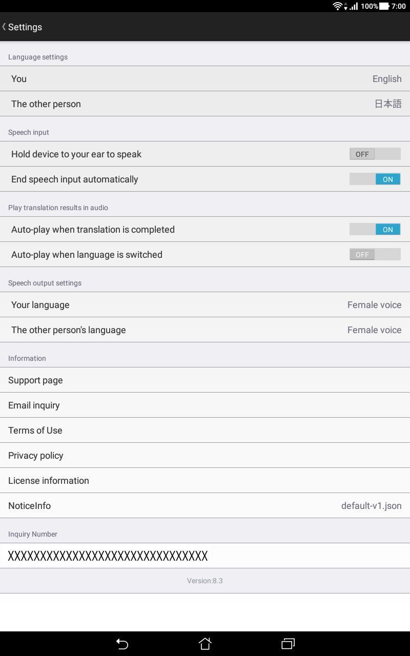 VoiceTra(Voice Translator) 8.3 Screenshot 6
