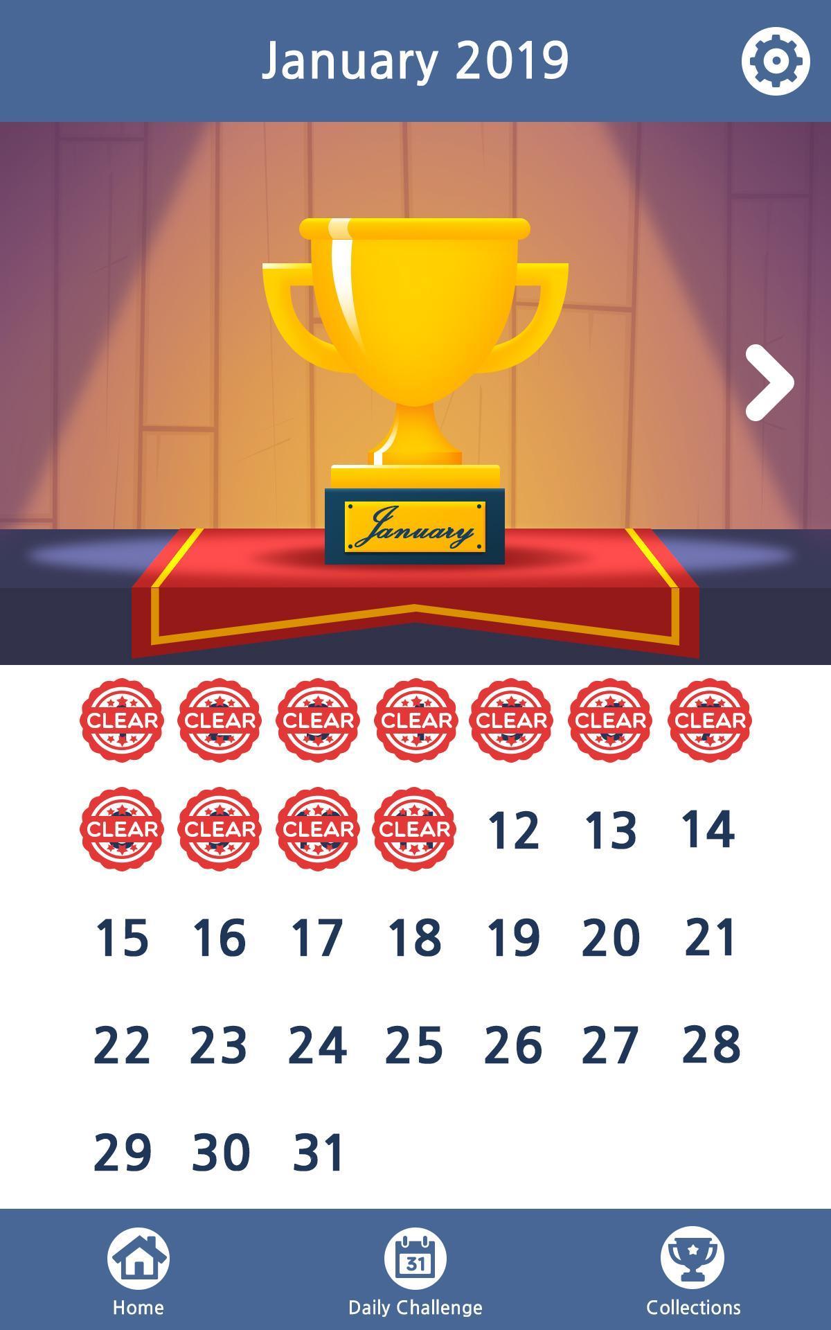 Sudoku 2020 : Evolve Your Brain 1.1.24 Screenshot 11