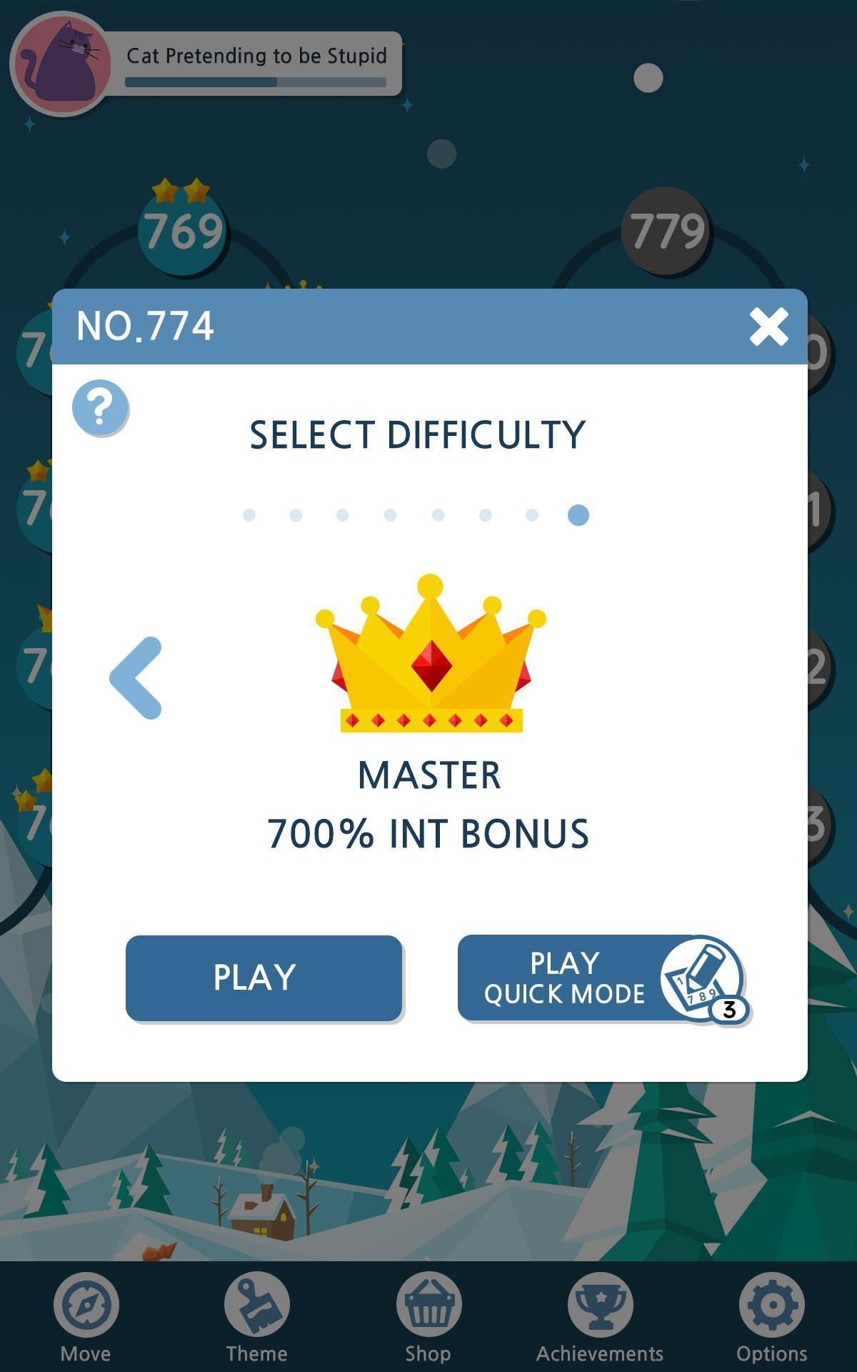 Sudoku 2020 : Evolve Your Brain 1.1.24 Screenshot 14