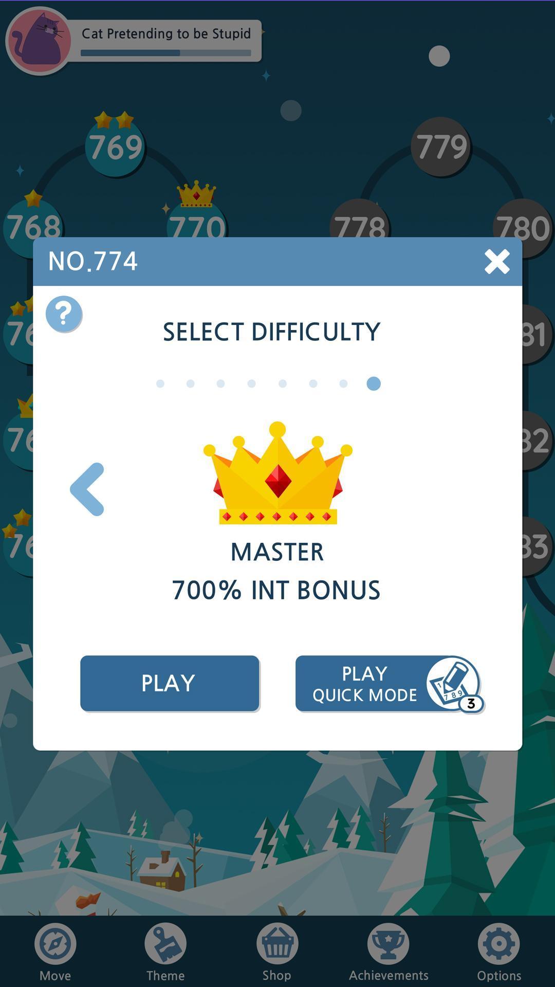 Sudoku 2020 : Evolve Your Brain 1.1.24 Screenshot 7