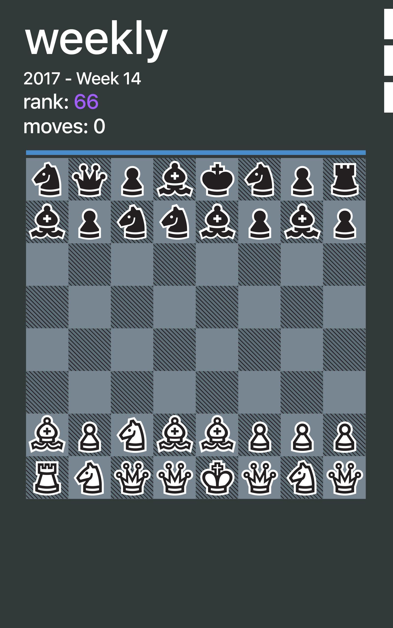 Really Bad Chess 1.3.2 Screenshot 12
