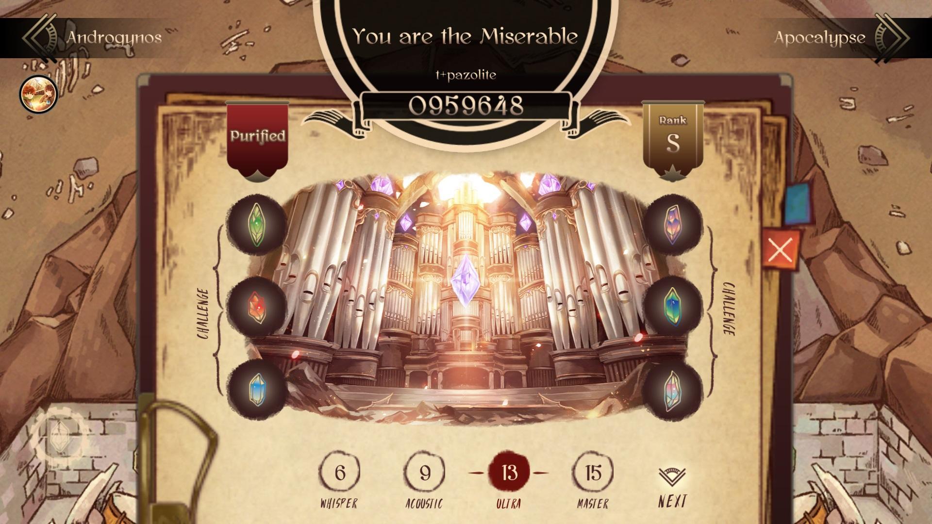 Lanota Dynamic & Challenging Music Game 2.5.3 Screenshot 1