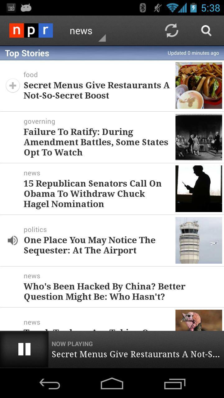 NPR News 2.7.5 Screenshot 1