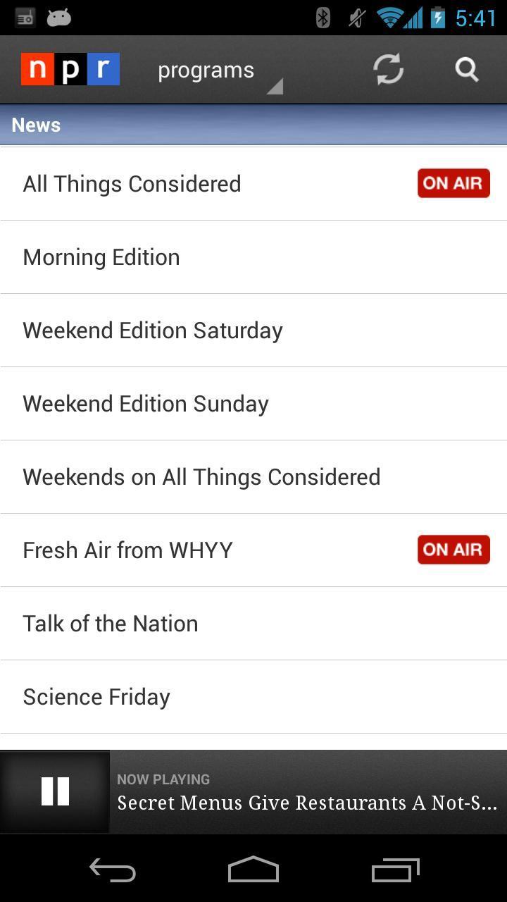 NPR News 2.7.5 Screenshot 6