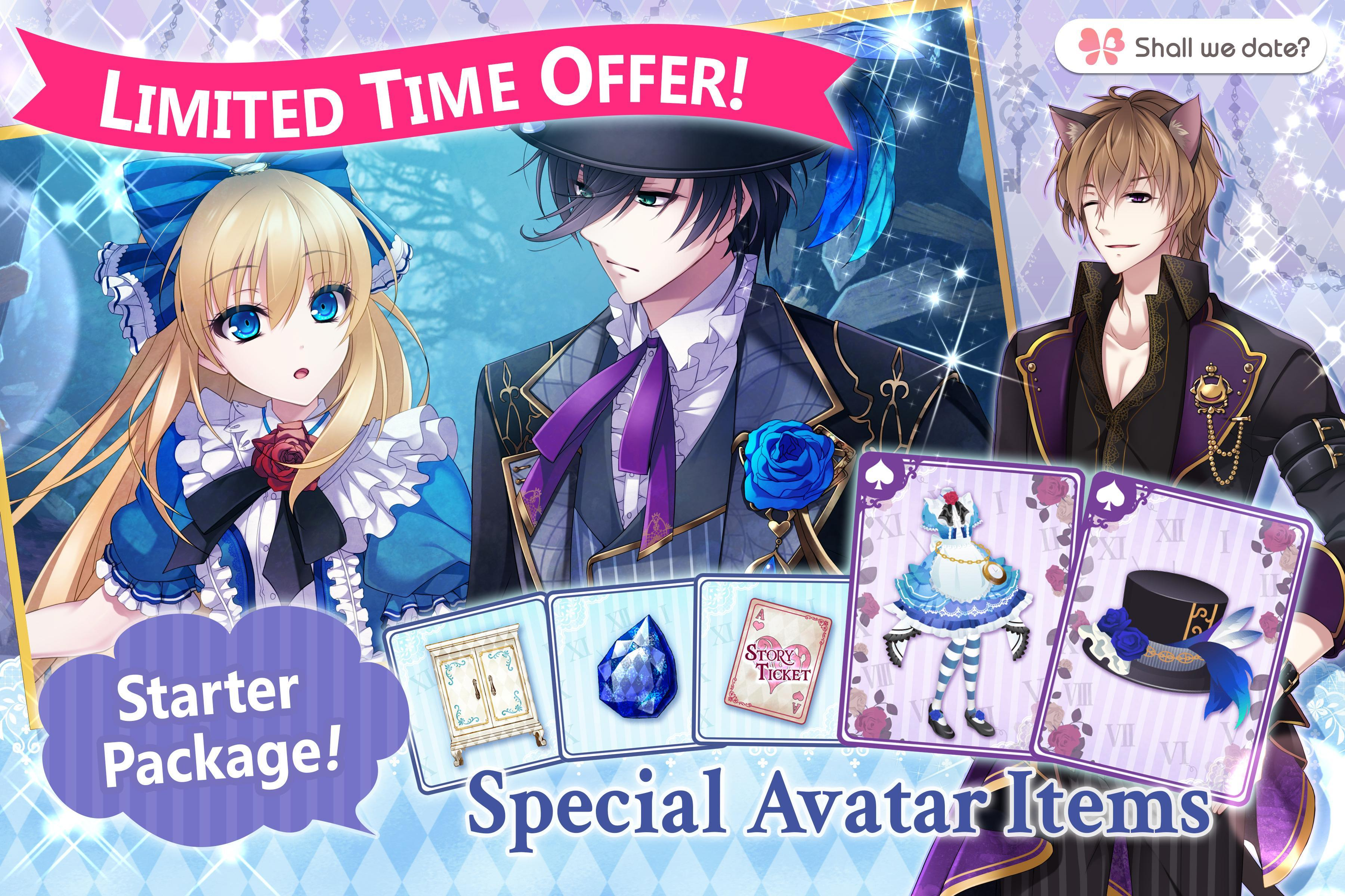Lost Alice - otome game/dating sim #shall we date 1.5.1 Screenshot 14