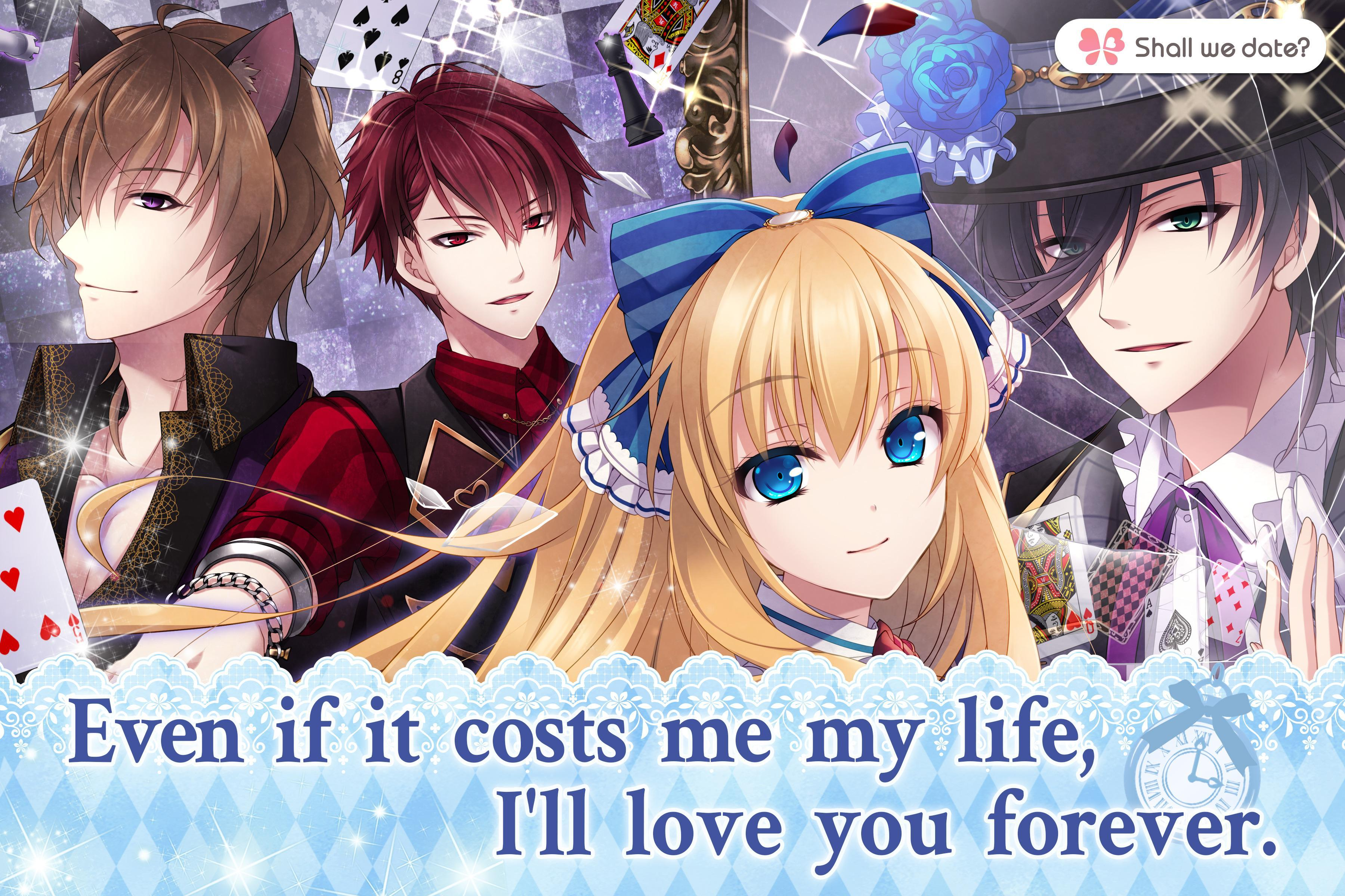 Lost Alice - otome game/dating sim #shall we date 1.5.1 Screenshot 5