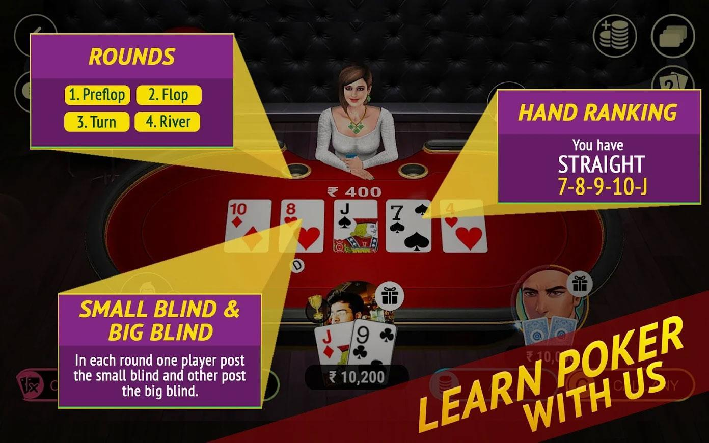 Poker Live! 3D Texas Hold'em 1.9.0 Screenshot 2