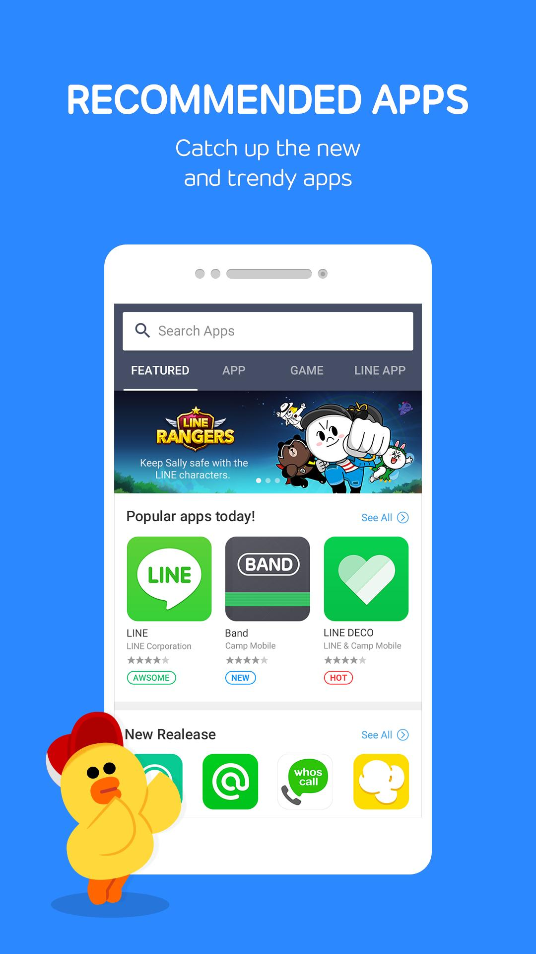 LINE Launcher 2.4.36 Screenshot 7
