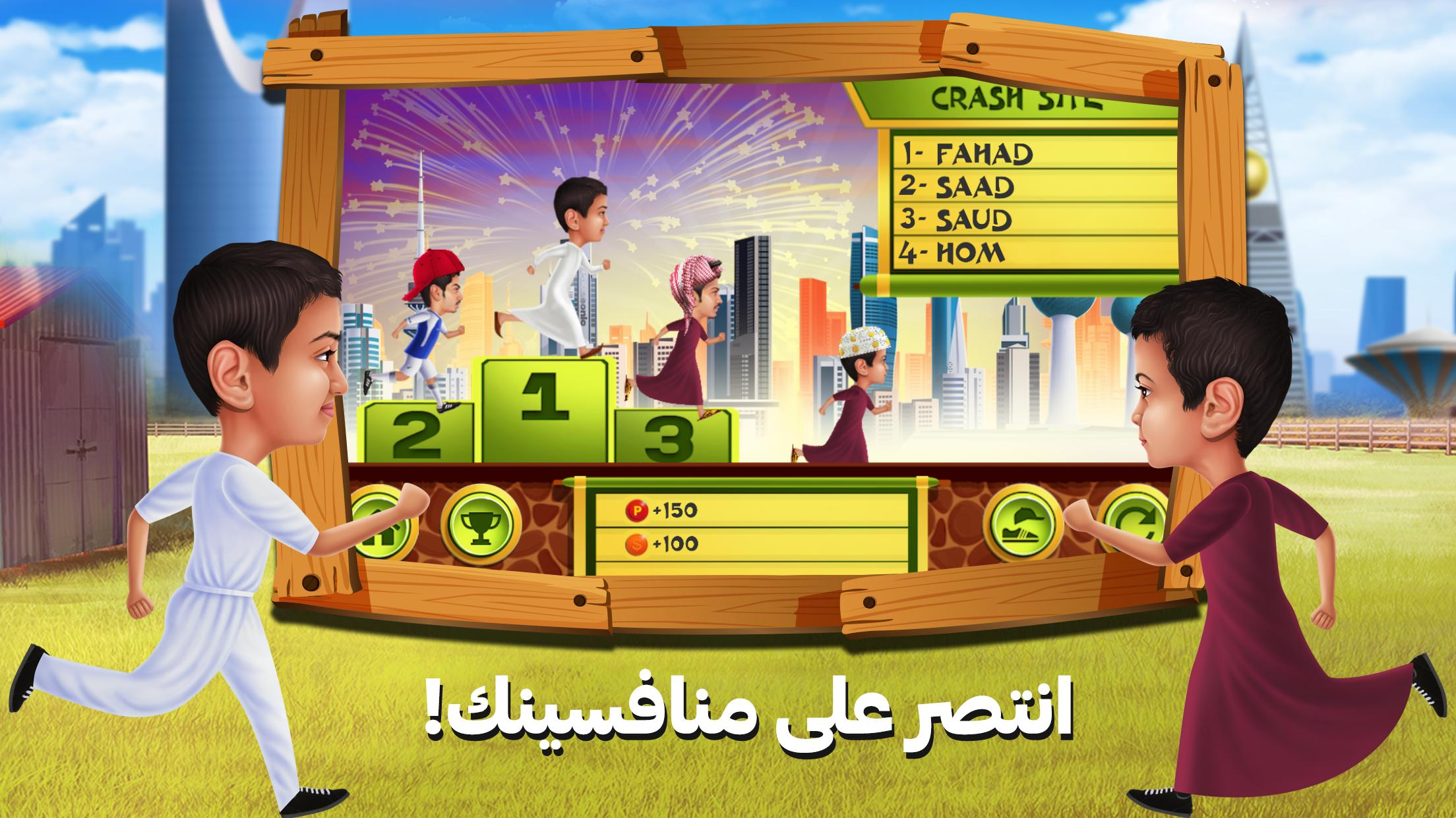 Saud Brothers 6.03 Screenshot 3