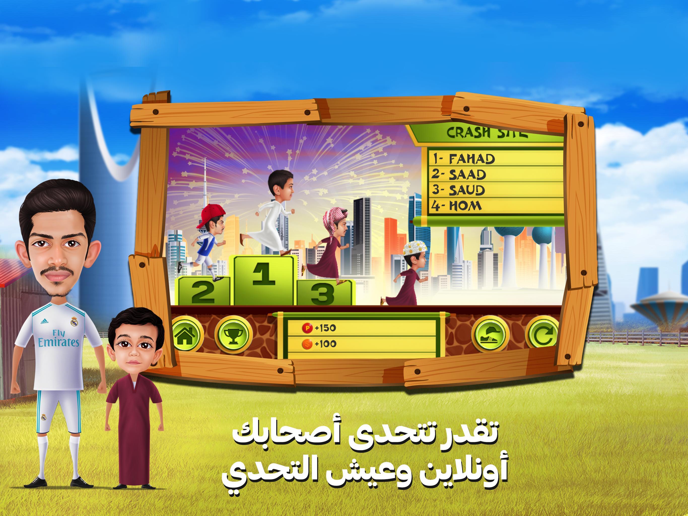Saud Brothers 6.03 Screenshot 8