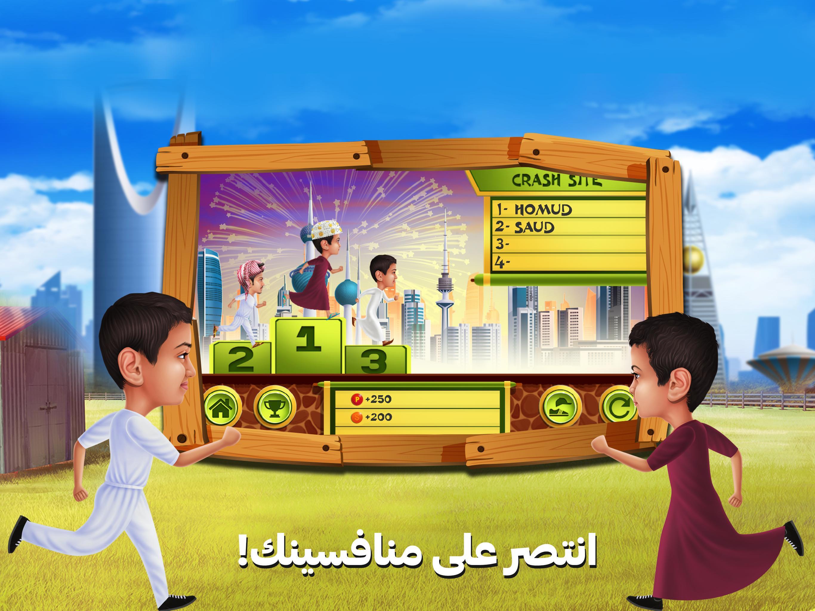 Saud Brothers 6.03 Screenshot 9
