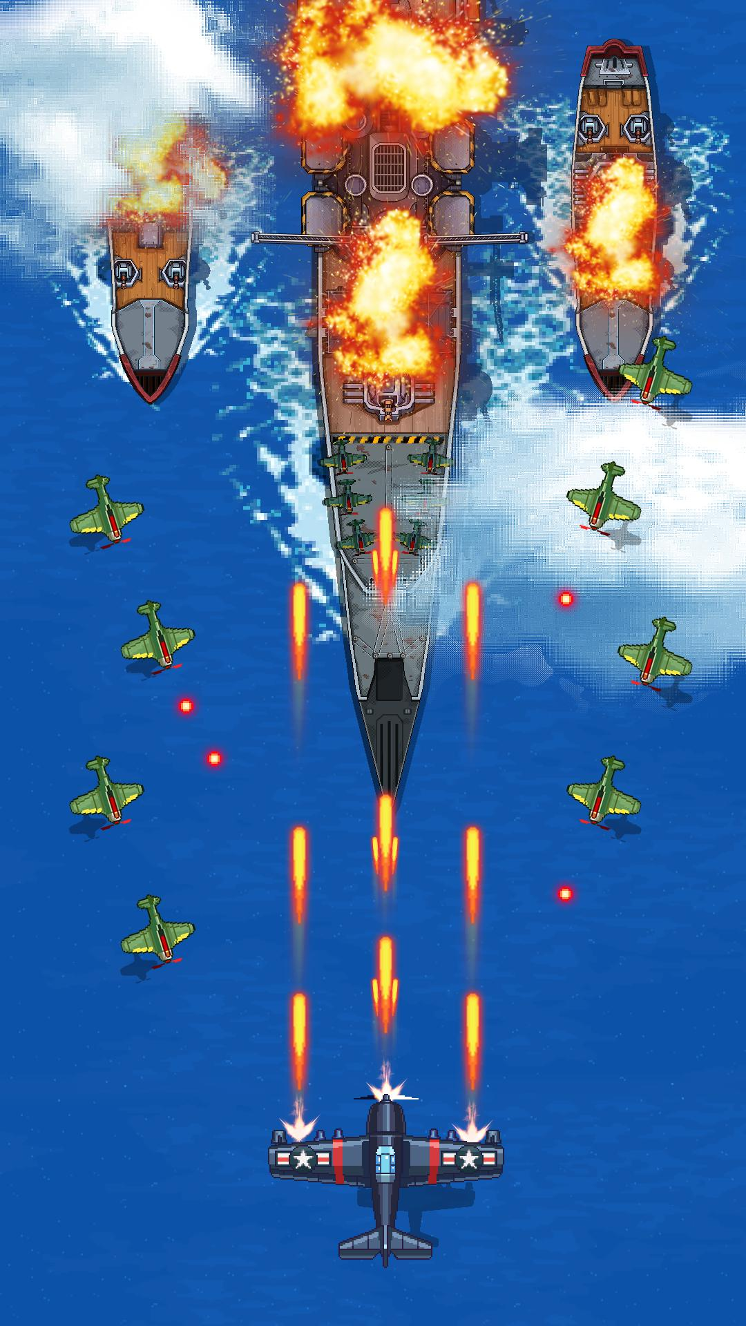 1945 Air Force 7.35 Screenshot 1