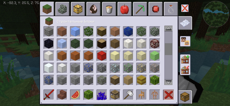 MultiCraft ― Build and Mine! 👍 1.11.2 Screenshot 8
