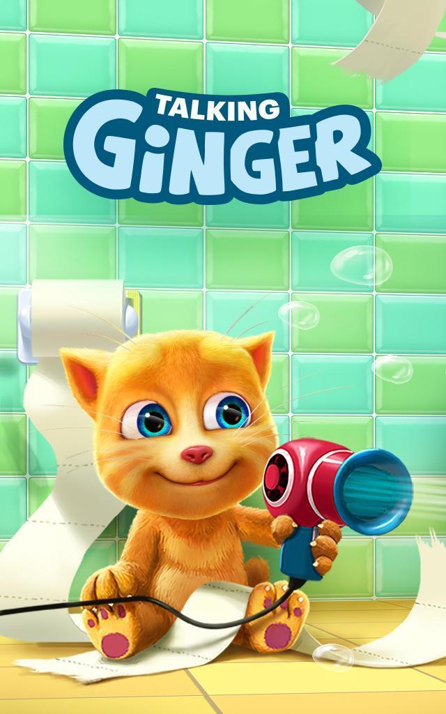 Talking Ginger 2.7.1.13 Screenshot 12
