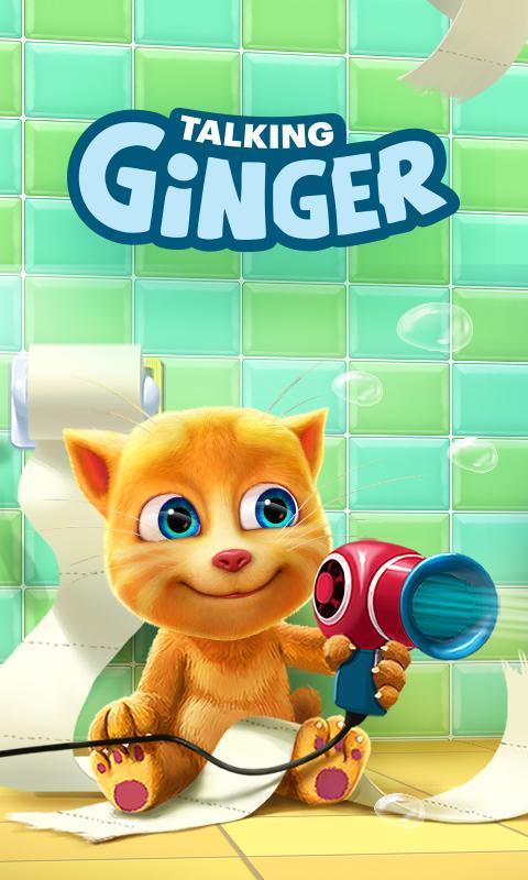 Talking Ginger 2.7.1.13 Screenshot 6