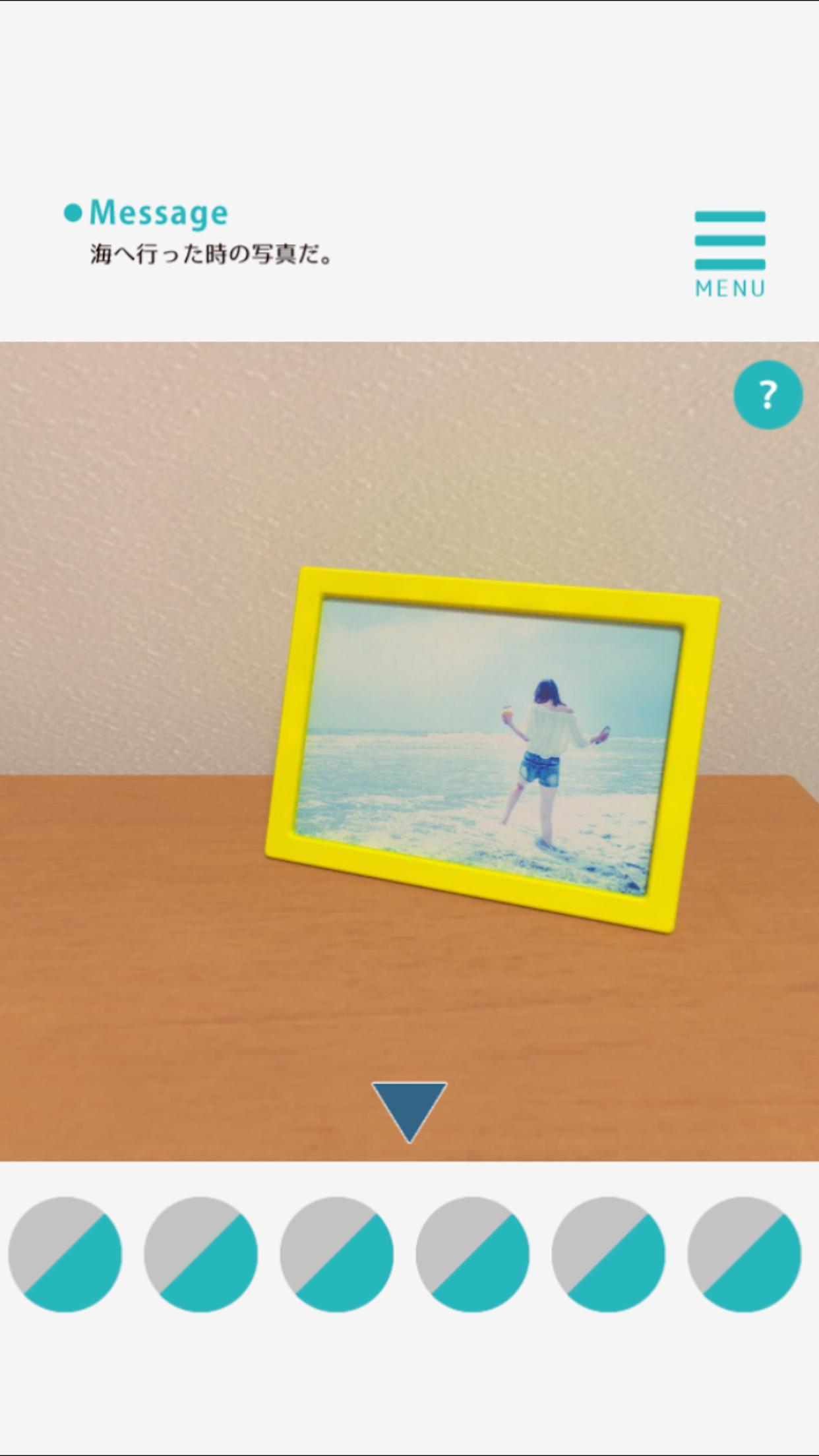脱出ゲーム - 1Room - 1.0.2 Screenshot 4