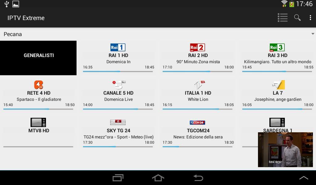 IPTV Extreme 101.0 Screenshot 13