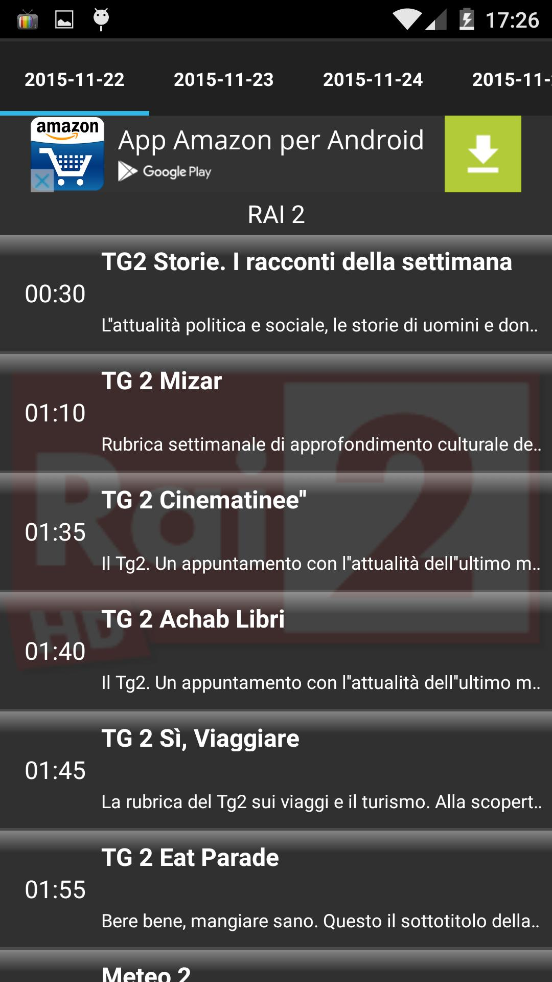 IPTV Extreme 101.0 Screenshot 14