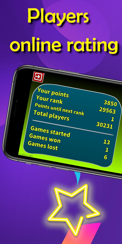 Super Phase Rummy card game 8.3 Screenshot 5