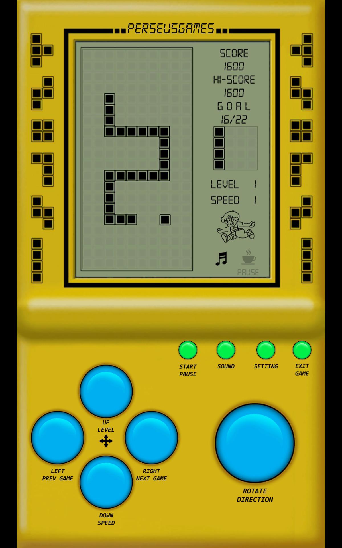 Brick Game 19.9.0 Screenshot 12