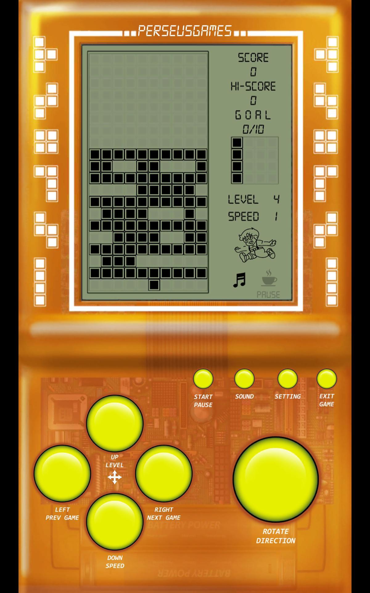 Brick Game 19.9.0 Screenshot 15