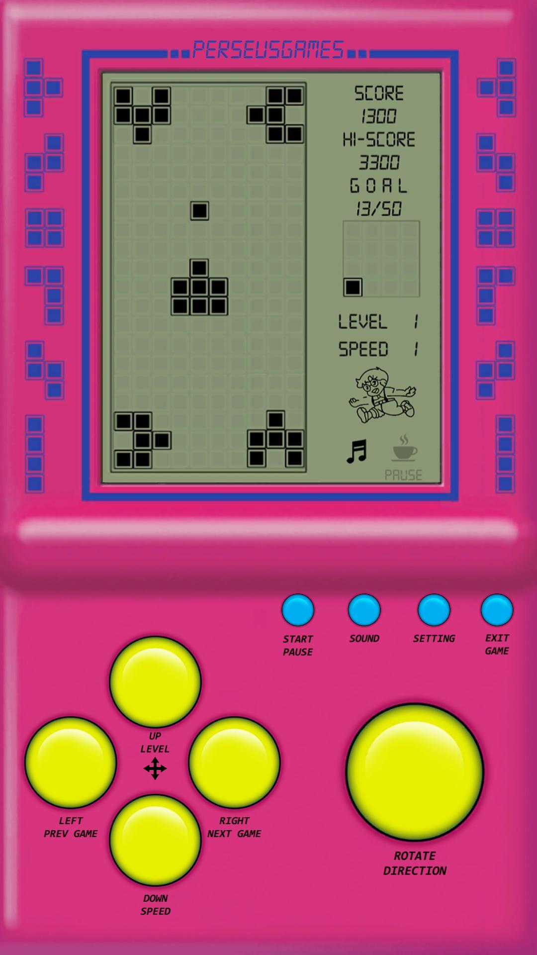 Brick Game 19.9.0 Screenshot 3