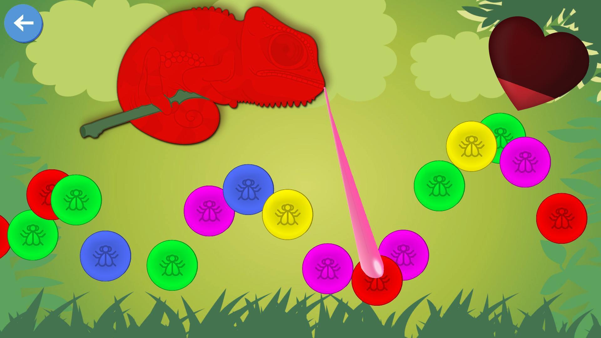 Kids Educational Game 5 2.6 Screenshot 6