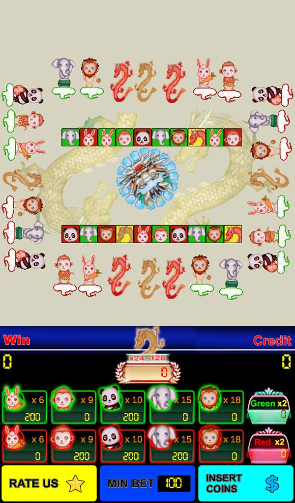Animal Slot 1.6.2 Screenshot 12