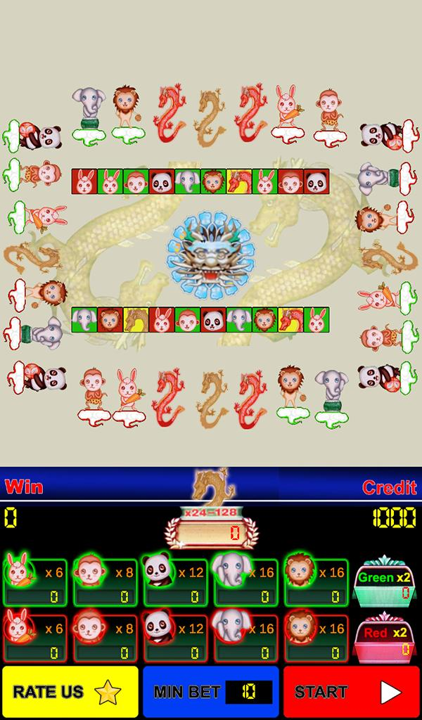 Animal Slot 1.6.2 Screenshot 9