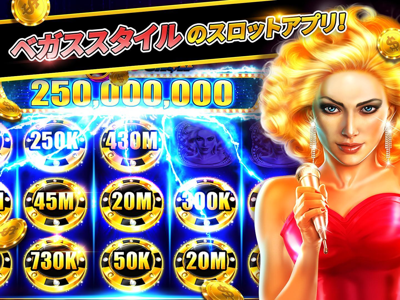Slotomania 日本語版 ~ スロットアプリ無料 ・  オンラインカジノ ・  暇つぶし 6.8.0 Screenshot 2