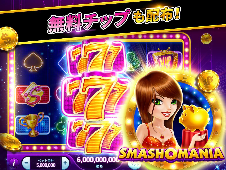 Slotomania 日本語版 ~ スロットアプリ無料 ・  オンラインカジノ ・  暇つぶし 6.8.0 Screenshot 5