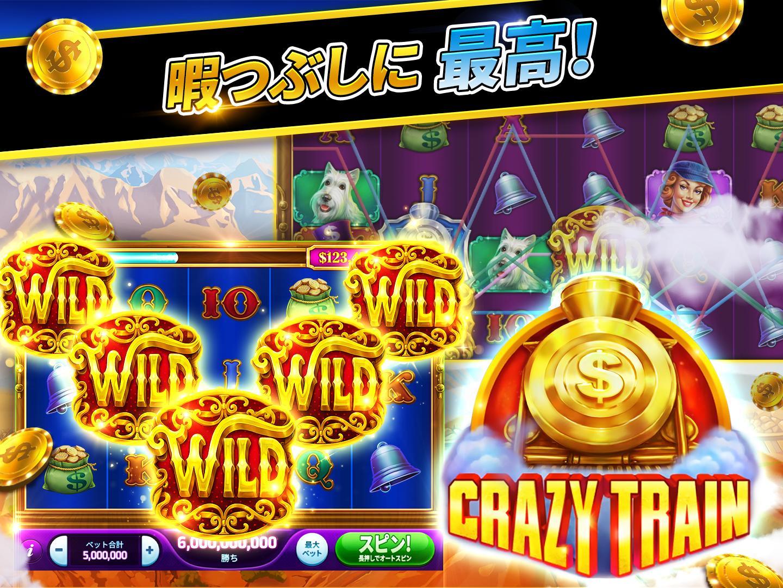 Slotomania 日本語版 ~ スロットアプリ無料 ・  オンラインカジノ ・  暇つぶし 6.8.0 Screenshot 6