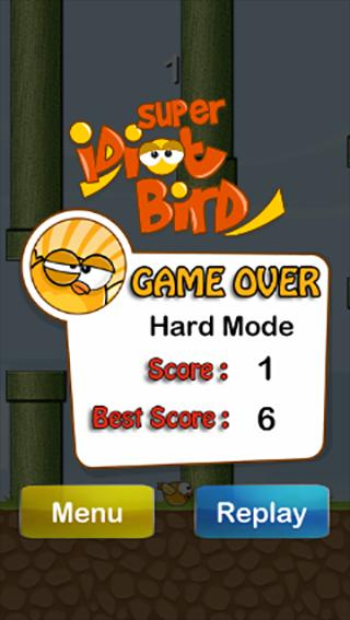 Super idiot bird 1.3.5 Screenshot 8
