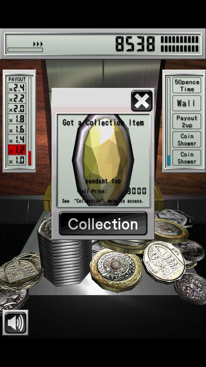 CASH DOZER GBP 1.36.000 Screenshot 21