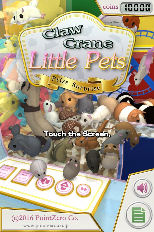Claw Crane Little Pets 2.06.000 Screenshot 1
