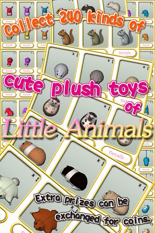 Claw Crane Little Pets 2.06.000 Screenshot 13