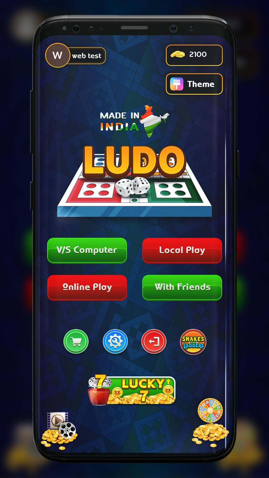 Ludo Jungle - Fun online Dice Game 1.4 Screenshot 6