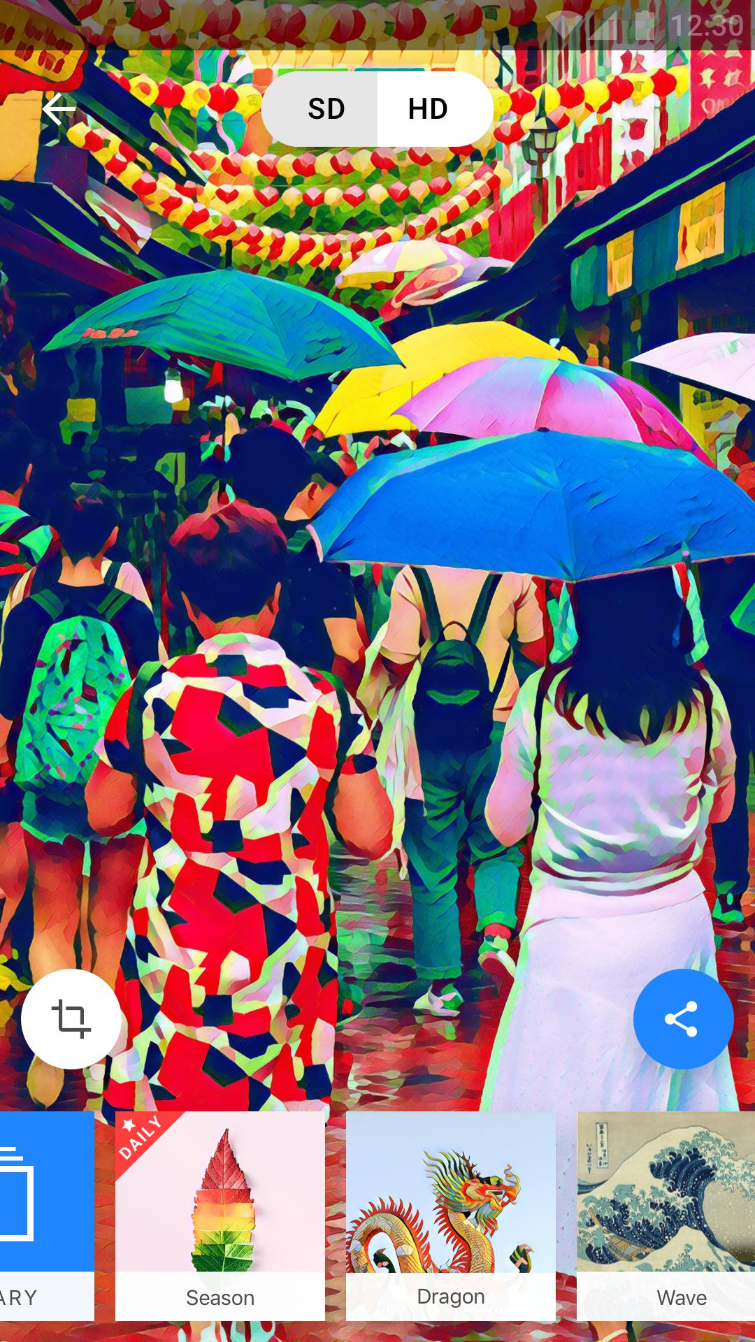 Prisma Photo Editor 3.2.1.394 Screenshot 5