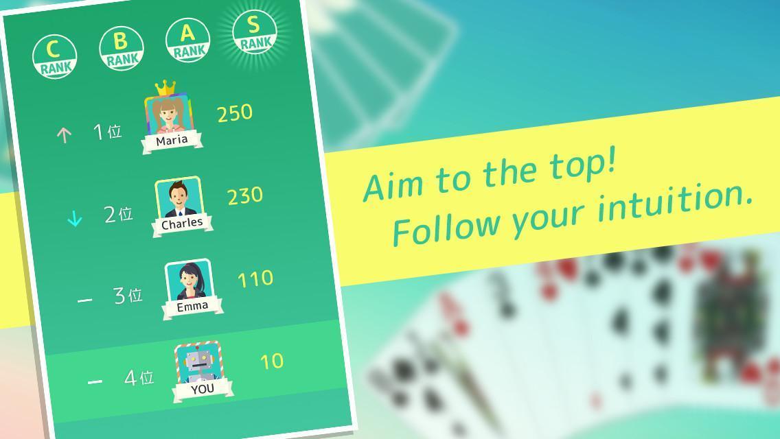 Old Maid - Free Card Game 1.4.4 Screenshot 10