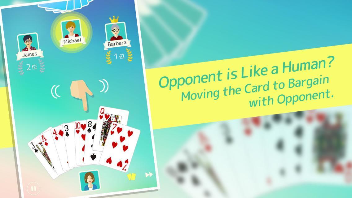 Old Maid - Free Card Game 1.4.4 Screenshot 4