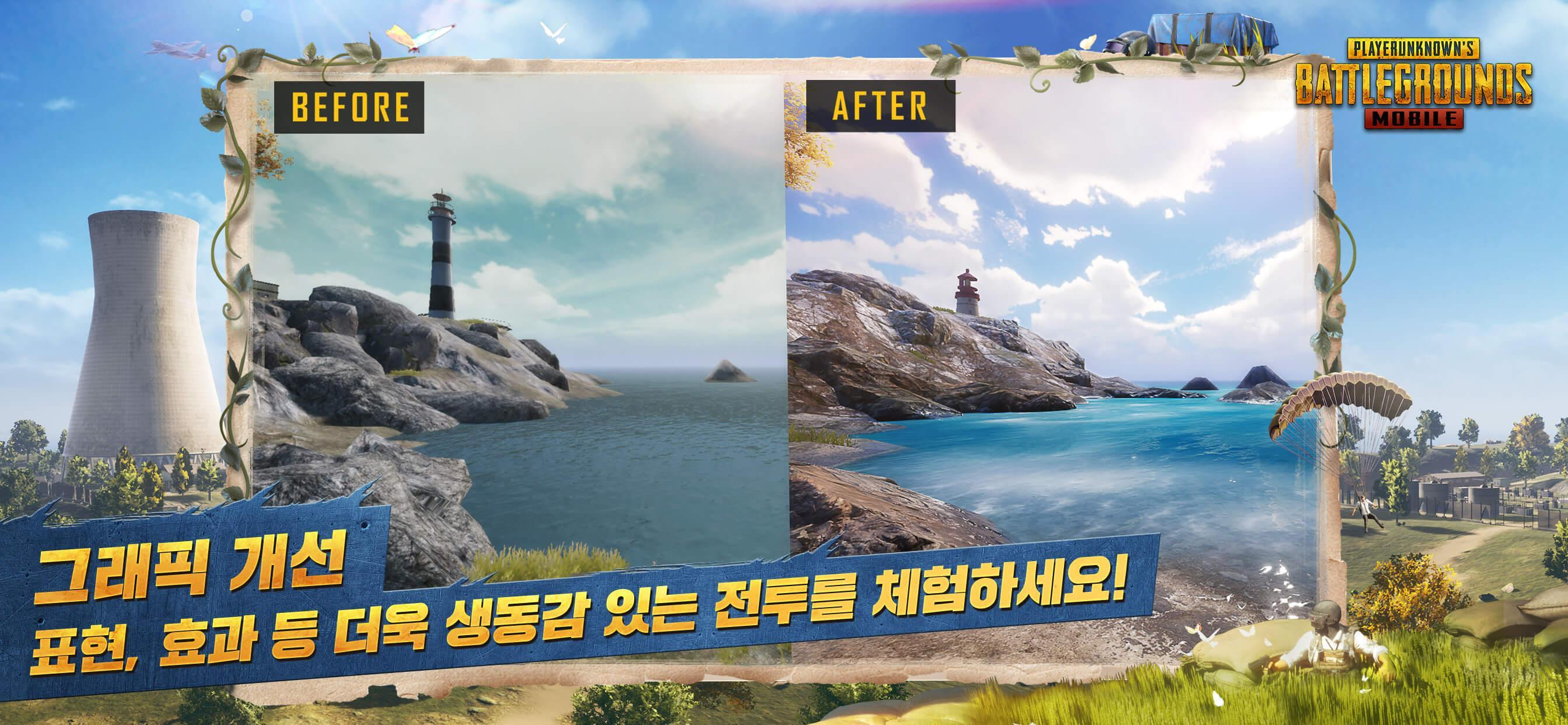 PUBG MOBILE KR 1.0.0 Screenshot 14