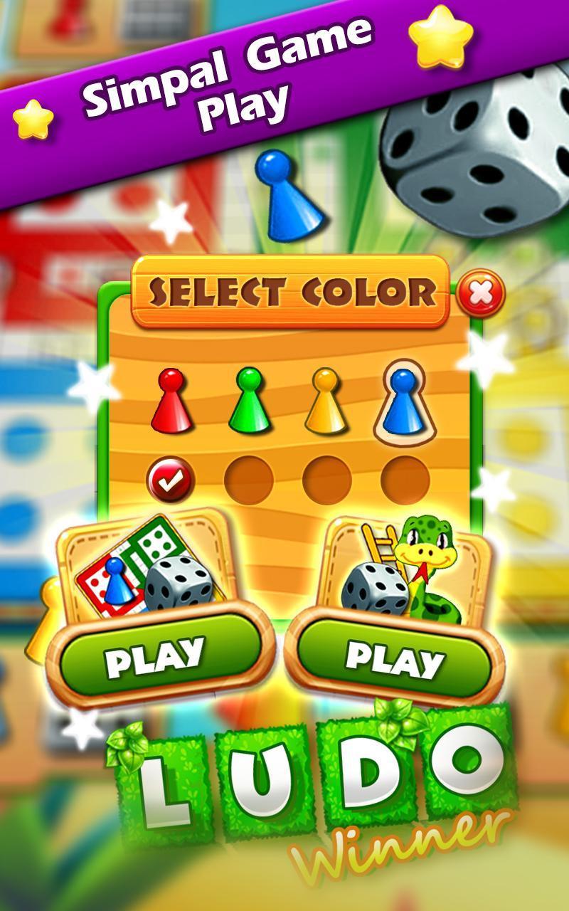 Ludo Game : Ludo Winner 1.22 Screenshot 11