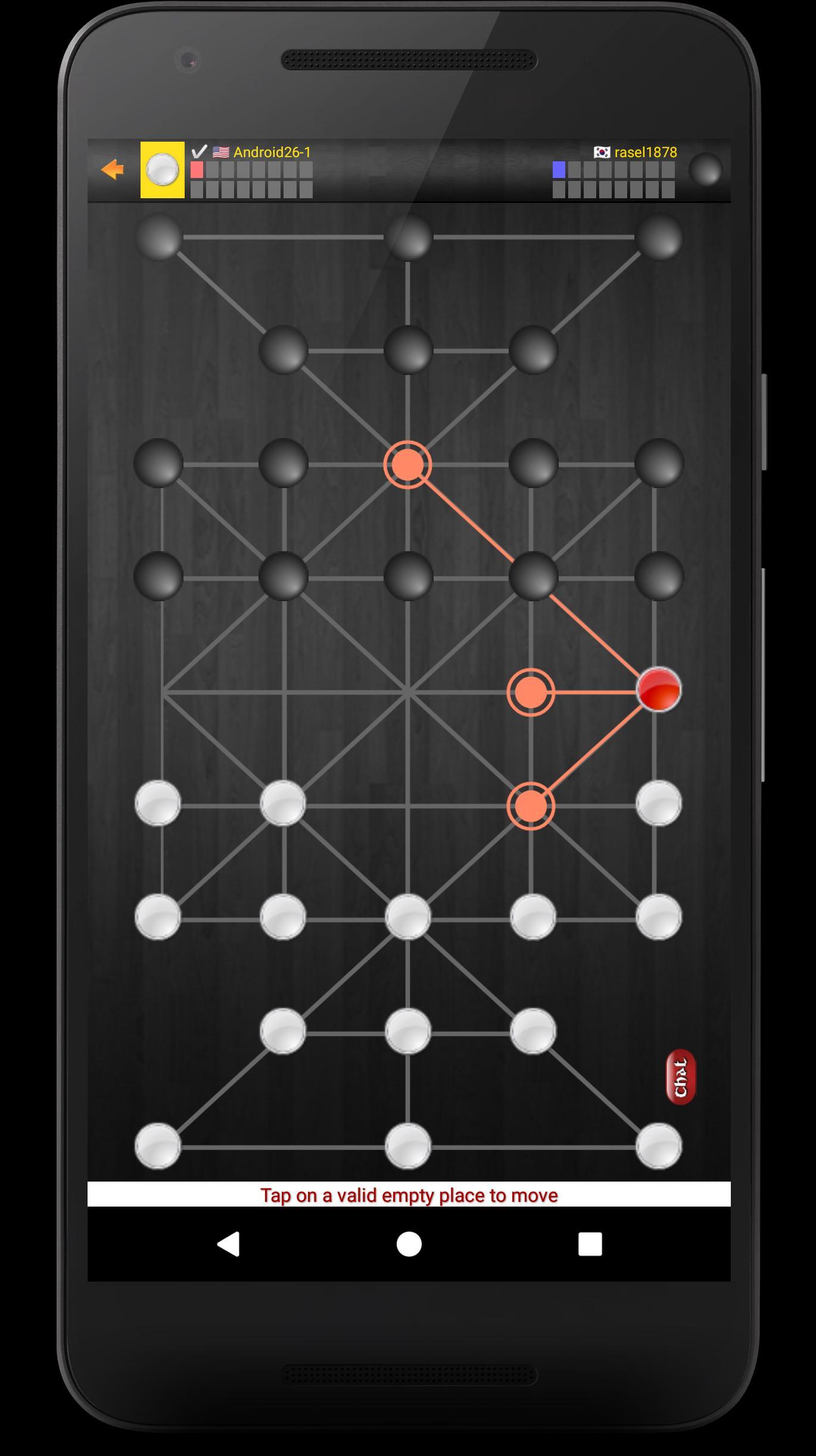 Sholo Guti 16 beads 4.3.2 Screenshot 1