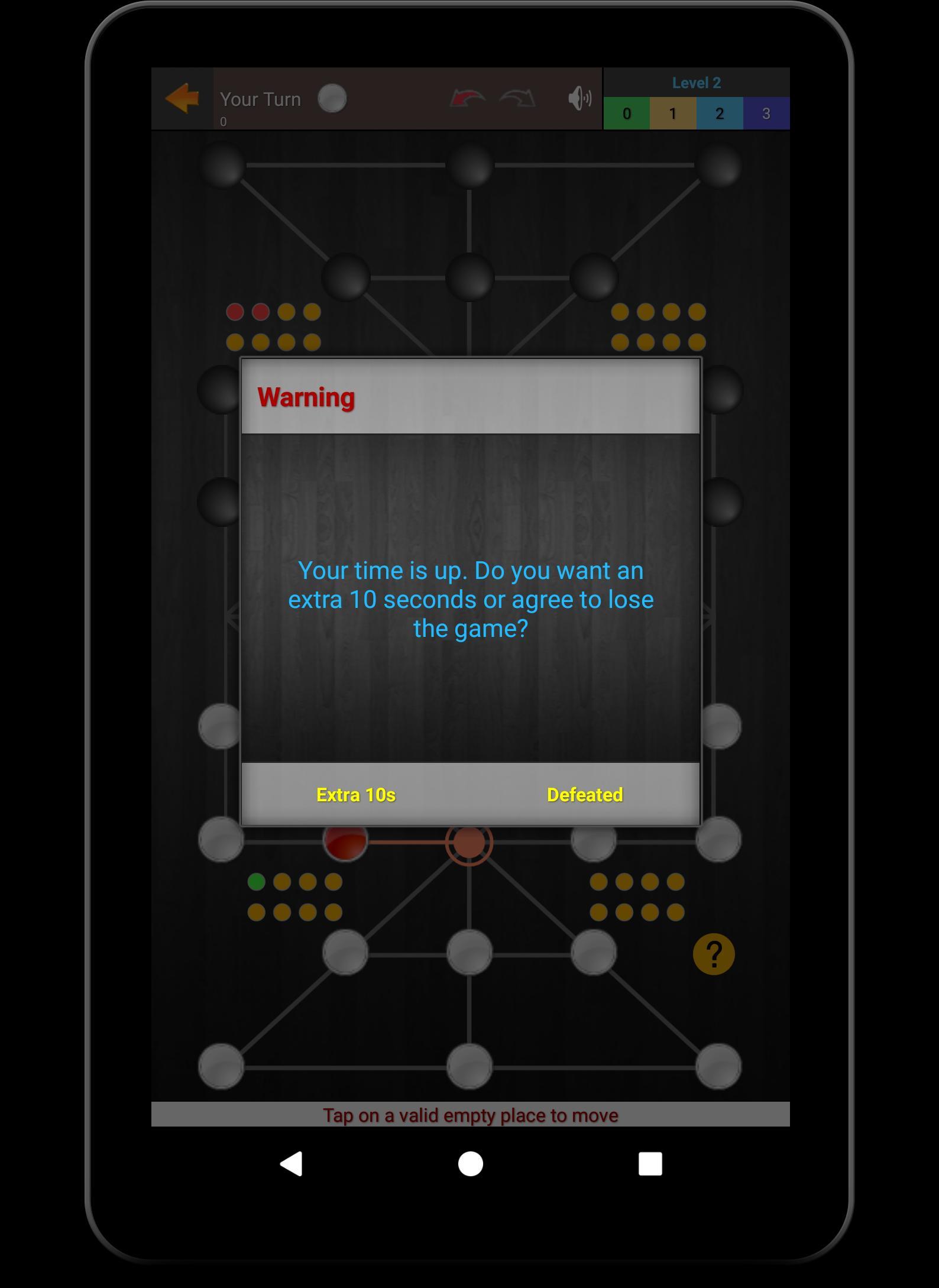 Sholo Guti 16 beads 4.3.2 Screenshot 12