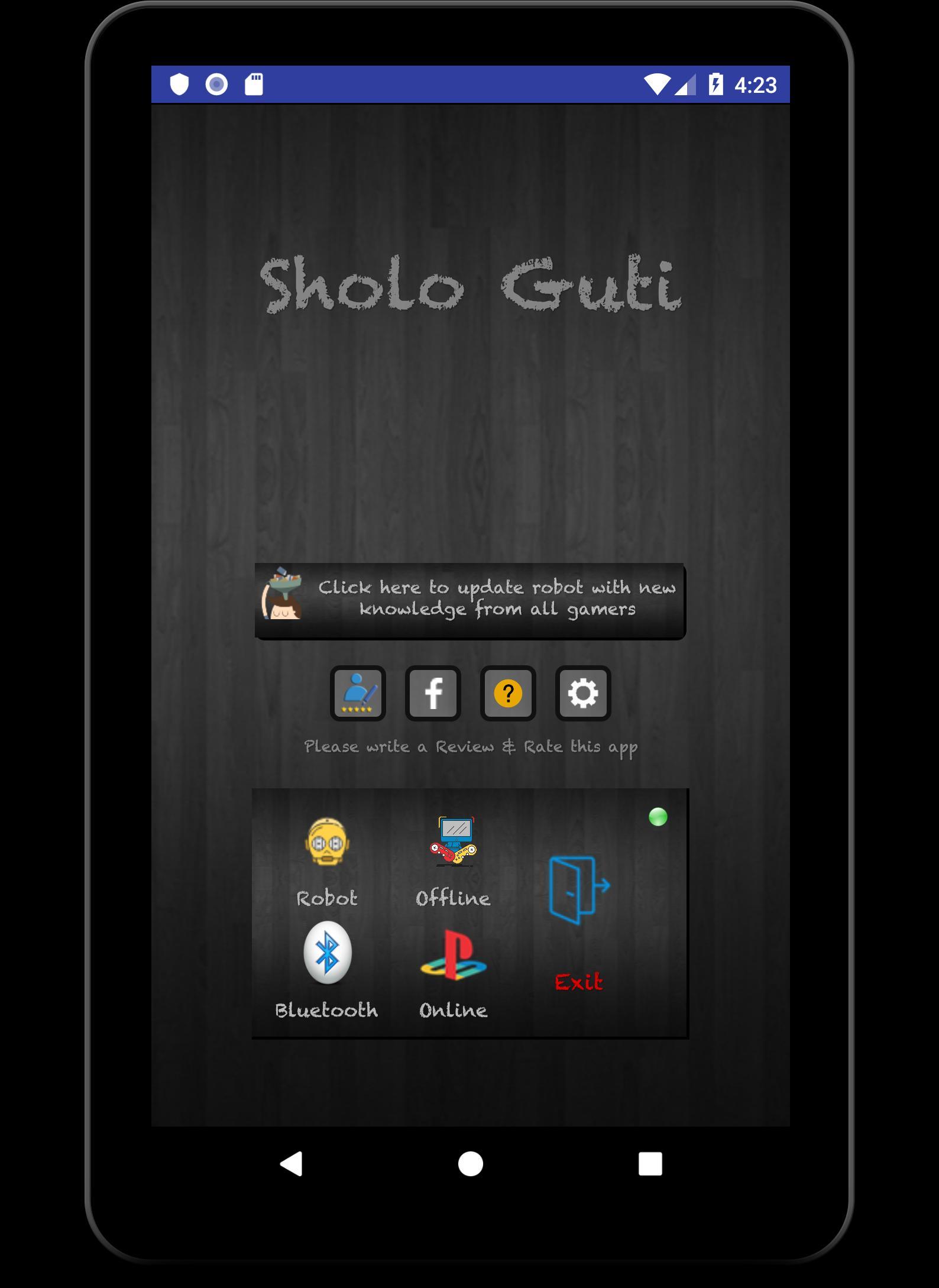 Sholo Guti 16 beads 4.3.2 Screenshot 14