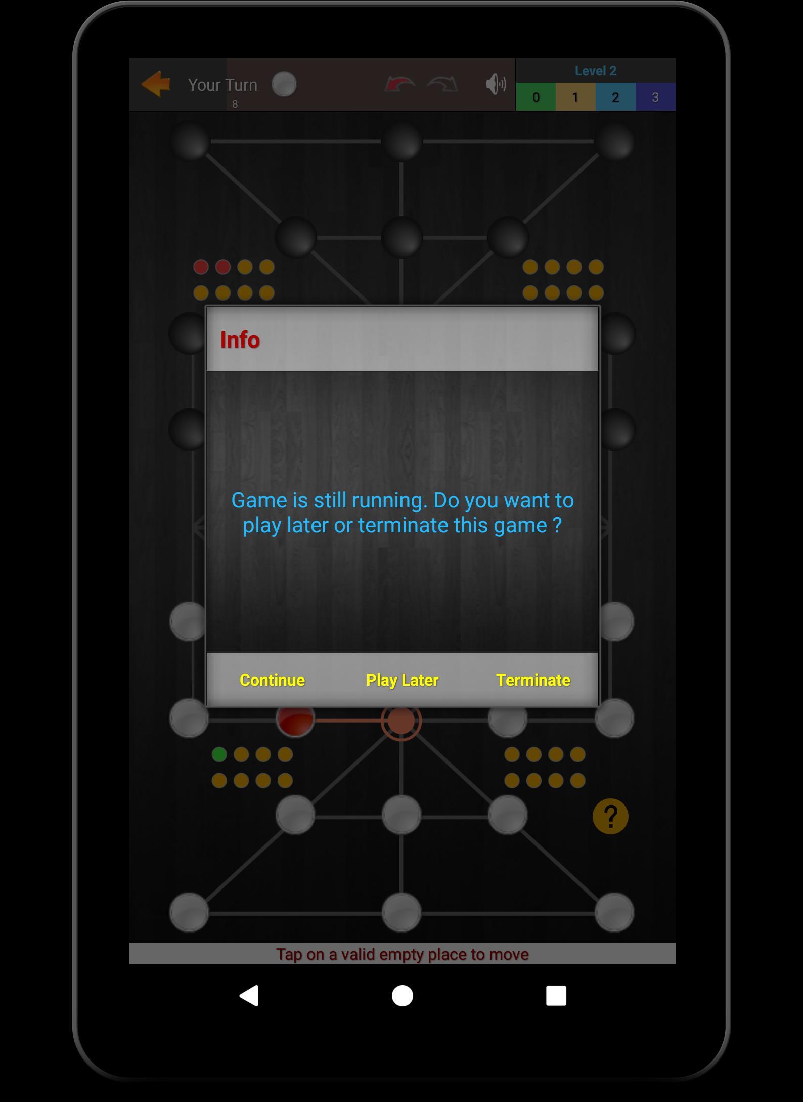 Sholo Guti 16 beads 4.3.2 Screenshot 15