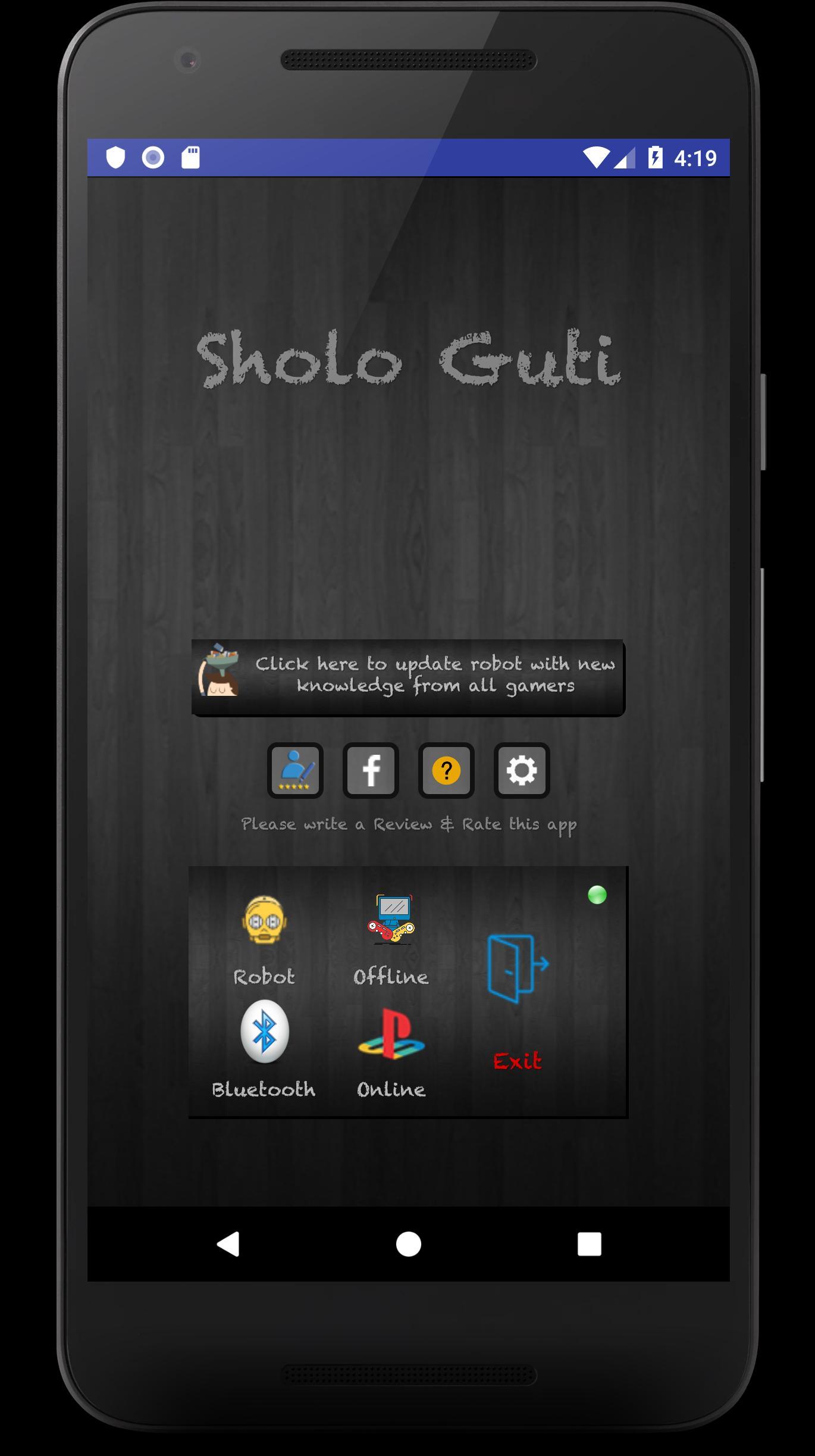 Sholo Guti 16 beads 4.3.2 Screenshot 2