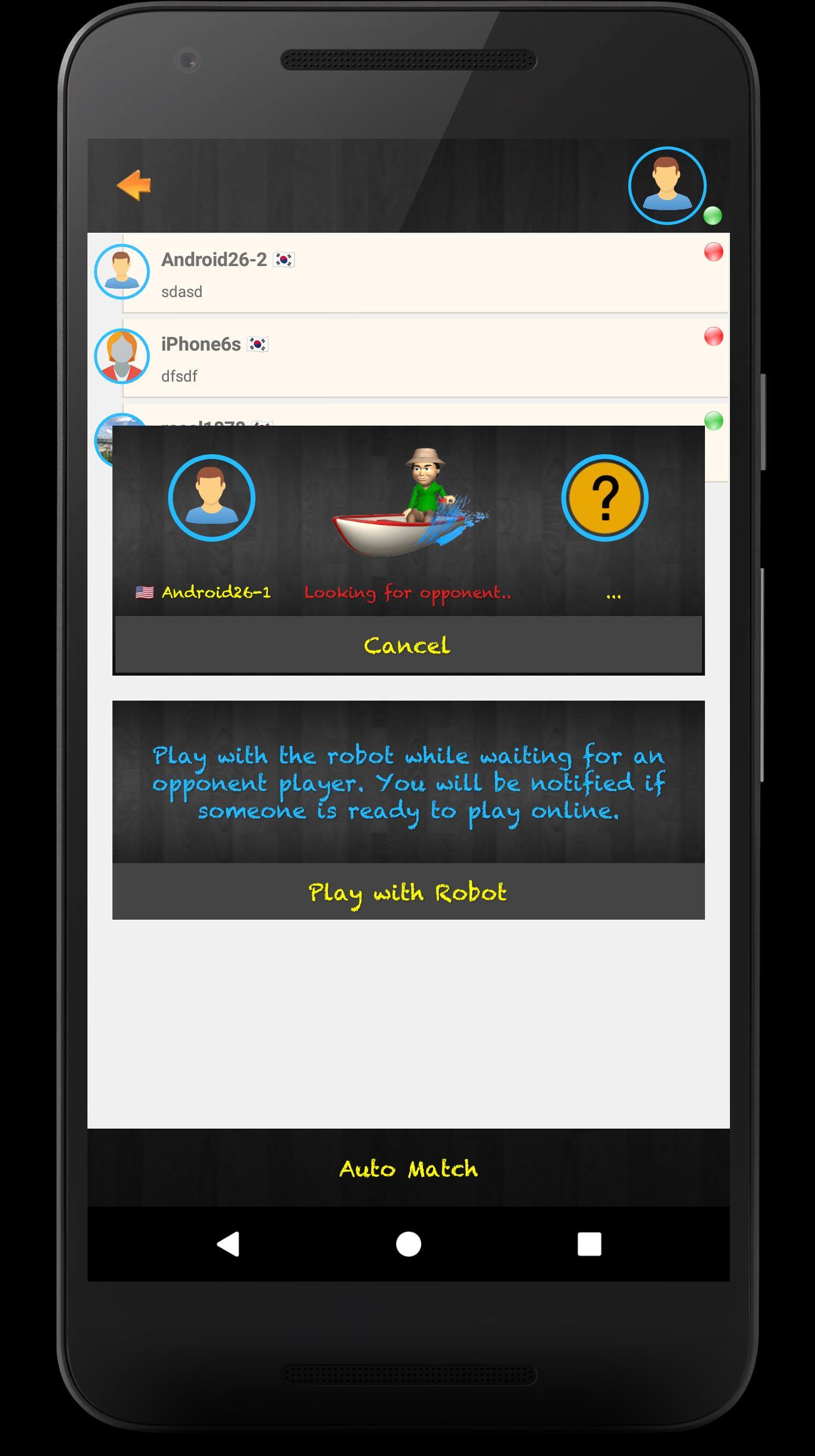 Sholo Guti 16 beads 4.3.2 Screenshot 4