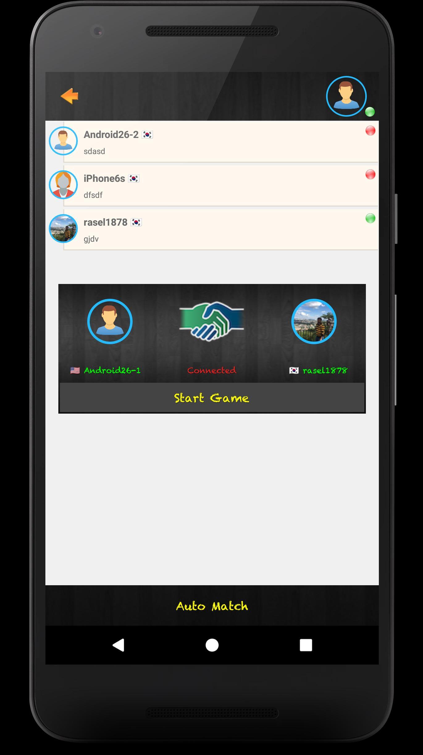 Sholo Guti 16 beads 4.3.2 Screenshot 5
