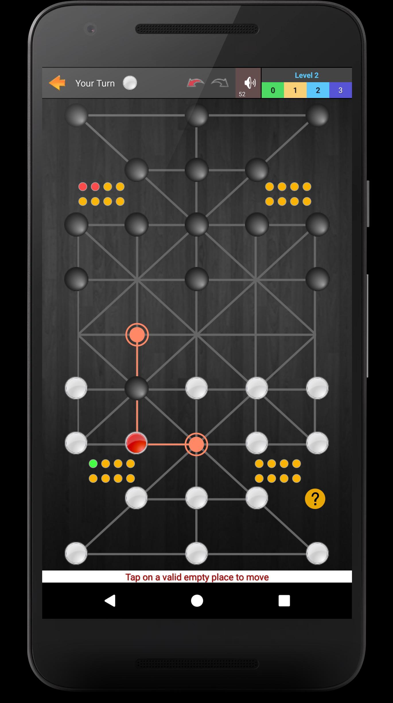 Sholo Guti 16 beads 4.3.2 Screenshot 7